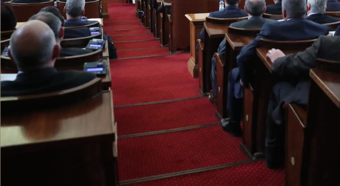 Народното събрание прие на първо четене бюджета на ДОО за