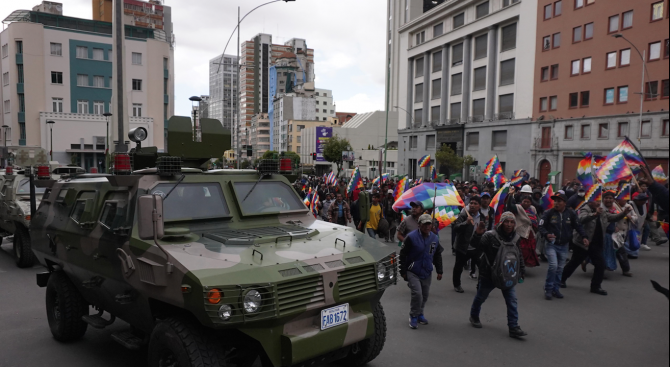Командването на въоръжените сили на Боливия призна втория заместник-председател на
