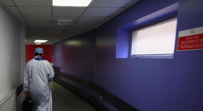 Частна болница в Пазарджик наела на трудов договор специалист по