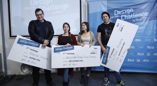 Второто издание на Roca One Day Design Challenge в България