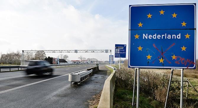 Холандското правителство обяви, че намалява максималната скорост по автомагистралите до