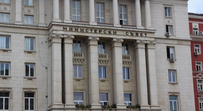 Правителството одобри проект на Меморандум за разбирателство между Министерството на