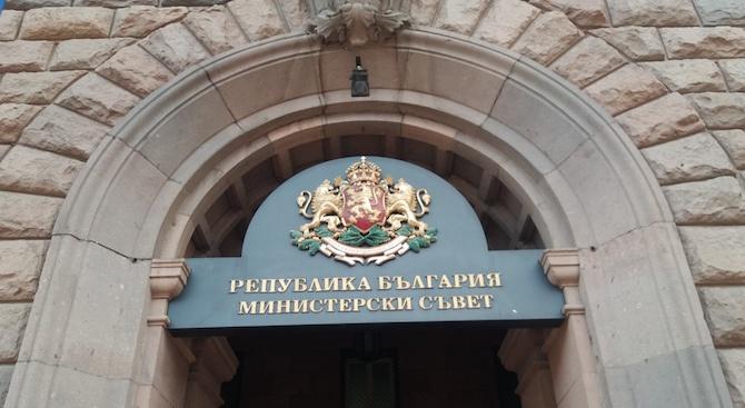 Министерският съвет одобри информация за касовото изпълнение на държавния бюджет
