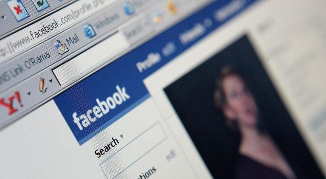 """""""Фейсбук"""" съобщи днес, че е премахнал 5,4 милиарда фалшиви потребителски"""