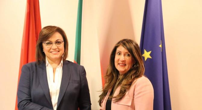 Председателят на НС на БСП Корнелия Нинова се срещна с