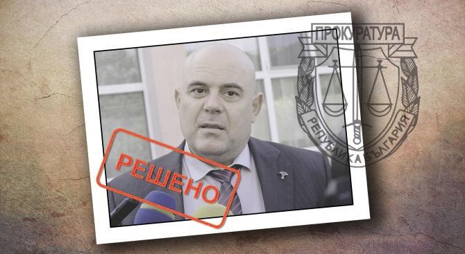 Иван Гешев бе преизбран след близо 5 часово заседание на