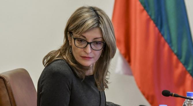 Вицепремиерът и министър на външните работи Екатерина Захариева изпрати съболезнователна