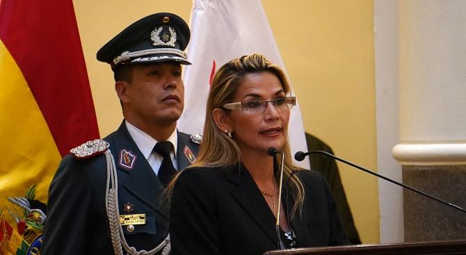 Временната президентка на Боливия Янине Анес заяви, че бившият държавен