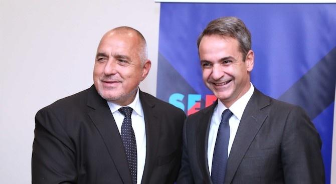 Бойко Борисов: За България и Гърция приоритет е ускорената реализация на газовия интерконектор