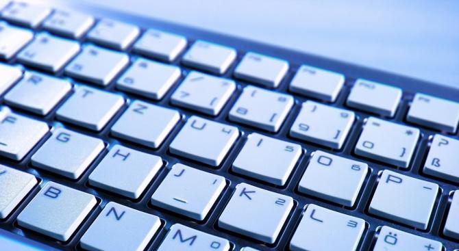 Възможни са прекъсвания на достъпа до услугите, предоставяни от портала