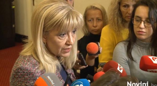 Министърът на регионалното развитие Петя Аврамова коментира в кулоарите на