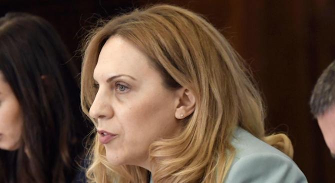 Вицепремиерът по икономическата и демографската политика Марияна Николова съобщи по