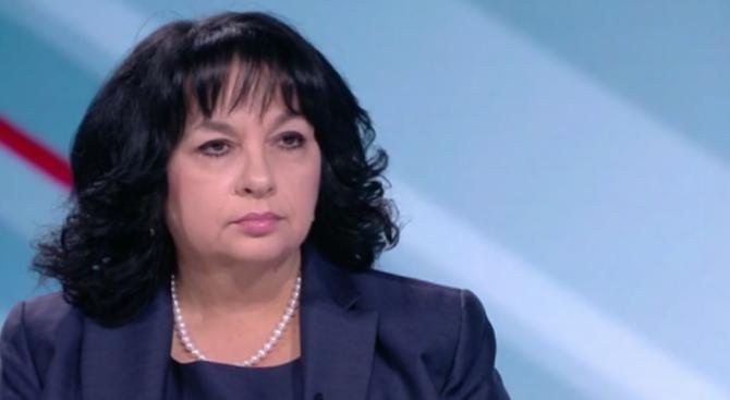 Към настоящия момент отношенията между Русия и Украйна по темата