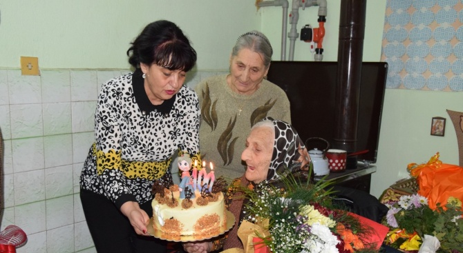 Столетница от видинското село Въртоп отпразнува юбилея си. това съобщиха