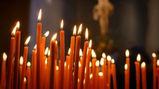 Почитаме свети Мина, покровител на семейството