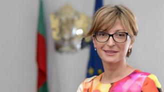 """Екатерина Захариева ще участва в Съвет """"Външни работи"""" в Брюксел"""