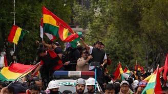 Размирици в Боливия след оставката на президента Моралес