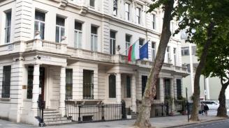 МВнР продължава да разяснява Брекзит на българите