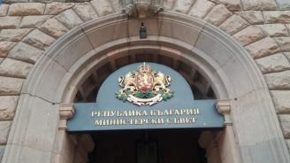 НСТС ще обсъди проекта на Национална програма за развитие България 2030