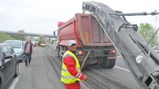 АПИ с актуална информация за състоянието на пътищата