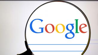 Google събирали здравни данни от милиони американци