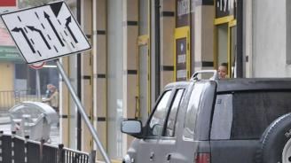 Мъртво пиян се заби в пътен знак в Монтана