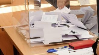 """БСП, ОП, ДПС и """"Воля"""" искат временна комисия за промени в Изборния кодекс"""