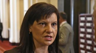 Дариткова: Не смятам, че се налага да създаваме поредната анкетна комисия