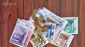 ИПИ предлага 20% отприходите от данъците върху доходите на физическите лица да отиват в общините