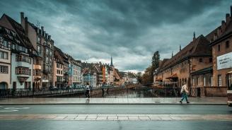 Земетресение до Страсбург