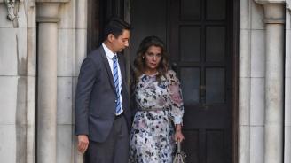 Започнаха изслушванията по делото между йорданската принцеса Хая и съпруга ѝ емира на Дубай