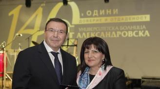 Цвета Караянчева: Българският парламентаризъм и българската модерна медицинска наука имат дълбоки и здрави корени