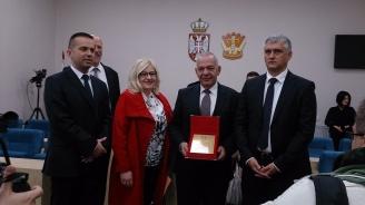 Посланик Радко Влайков получи най-високото отличие на община Цариброд