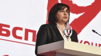 БСП - Варна твърдят, че няма решение за искане на оставки на Нинова и Кирил Добрев