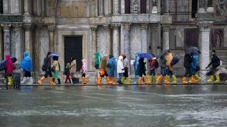 МВнР: Наводнения причиниха критична ситуация в много области в Италия