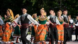 """С два концерта ансамбъл """"Пирин"""" отбелязва 65-годишнината си в Благоевград"""