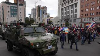 Въоръжените сили на Боливия признаха Янине Анес за временен президент на страната