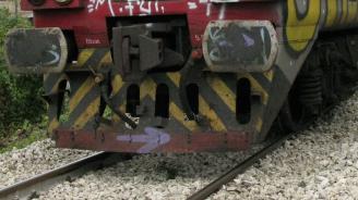 Влак блъсна мъж край Благоевград