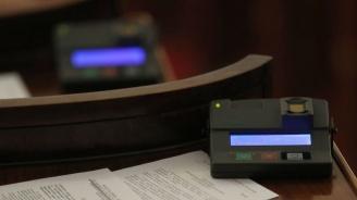 Свикване на коалиционен съвет и 250 лв. минимална пенсия, искат НФСБ и ВМРО