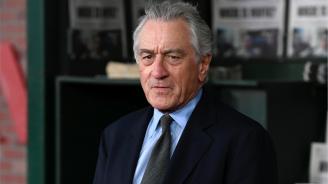 Връчват награда на Робърт де Ниро за цялостно творчество