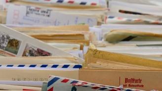 Забавяне в обработката и доставката на пратки в Ливан