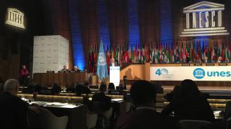 Министър Банов очерта българските приоритети в програмите на ЮНЕСКО