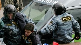Младеж уби един, рани трима и се самоуби в колеж в руския Далечен изток