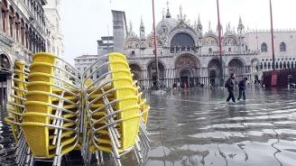 Високата вода във Венеция достигна 77 сантиметра