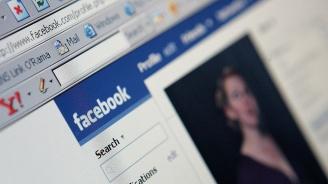 Facebook е премахнал 5,4 милиарда фалшиви профила от началото на годината