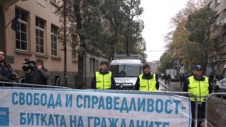 Протести пак блокираха София