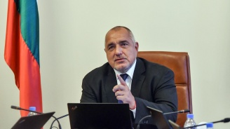 Борисов: Българската икономика продължава своето възходящо развитие