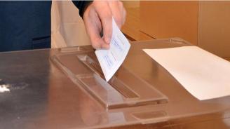 Административният съд прекрати делото за избора на кмет на Балчик