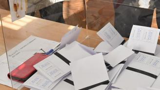 Осъдиха общински служител от Бойчиновци, признал за купуване на гласове