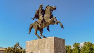 Турция: Северна Македония не сътрудничи в борбата с тероризма